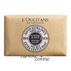 ロクシタン シアソープ ミルク 250g|cosmecosmecosme