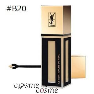 イヴサンローラン タン アンクル ド ポー #B20 cosmecosmecosme
