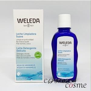ヴェレダ クレンジング ミルク 100ml 海外パッケージ(4001638080132)|cosmecosmecosme
