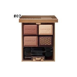 ■メーカー ルナソル  ■商品名 セレクション ドゥ ショコラアイズ #02  ■内容量 -  ■商...