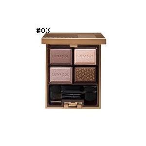 ■メーカー ルナソル  ■商品名 セレクション ドゥ ショコラアイズ #03  ■内容量 -  ■商...