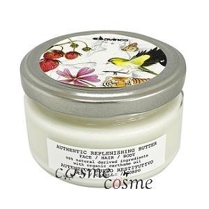 ダヴィネス オーセンティック バター 200ml(8004608226727)  ギフト プレゼント 対応可 cosmecosmecosme