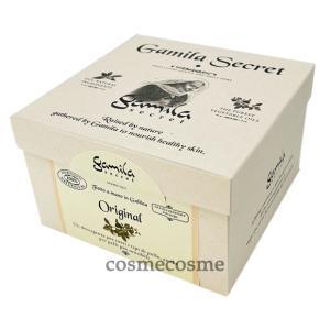 ガミラシークレット ガミラシークレット オリジナル 115g(8717624543968)|cosmecosmecosme