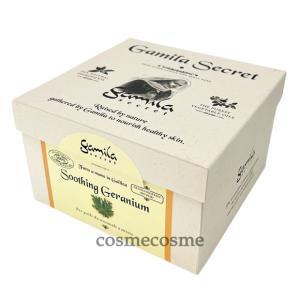 ガミラシークレット ガミラシークレット ゼラニウム 115g(8717624543999)  ギフト プレゼント 対応可 cosmecosmecosme