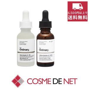 8月27日新着!ジオーディナリー お得!アルファアルブチン2%+ヒアルロン酸 /カフェインソリューション5%+EGCG|cosmedenet
