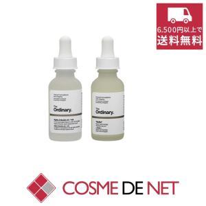 9月03日新着!ジオーディナリー お得!ビュッフェ/アルファアルブチン2%+濃縮ヒアルロン酸|cosmedenet