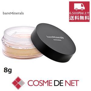 ベアミネラル/ベアエッセンシャル ベアミネラル オリジナル ファンデーション SPF15 8g ゴールデンタン|cosmedenet