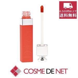 4つのフルーティーな香りの限定カラー。唇が自ら色づくような自然な仕上がりと、何も付けていないかのよう...