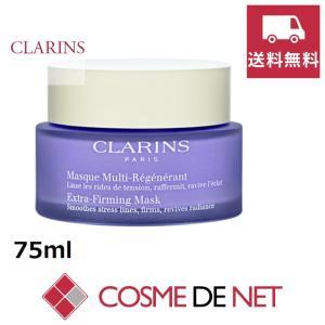 クラランス ファーミング EX マスク 75ml|cosmedenet