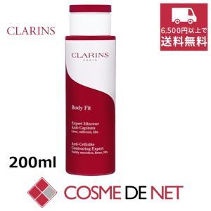 クラランス ボディ フィット 200ml|cosmedenet