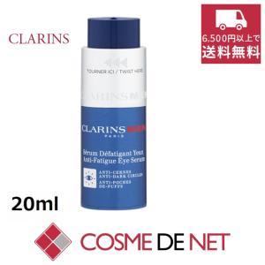 クラランス クラランスメン アイ セラム 20ml|cosmedenet