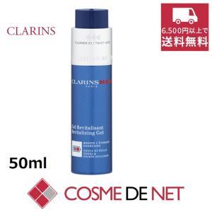 クラランス クラランスメン ジェル セラム 50ml|cosmedenet