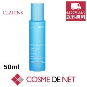 クラランス イドラ エッセンシャル ミルキーローション SPF15 50ml|cosmedenet