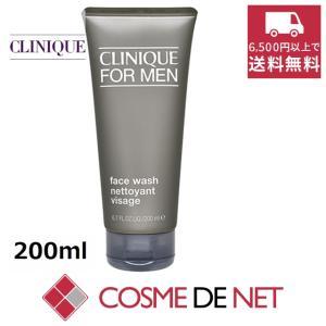 乾燥・混合肌用リキッドタイプの洗顔ソープ。肌に必要な潤いを奪うことなく、汗や皮脂の汚れをすばやく落と...