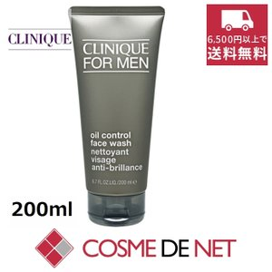 混合・脂性肌用リキッドタイプの洗顔ソープ。肌に必要な潤いを奪うことなく、汗や皮脂の汚れをすばやく落と...