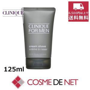 シェービング クリーム。潤い成分をたっぷり含み、肌やヒゲを柔らかくします。肌表面に保護膜をつくり、無...