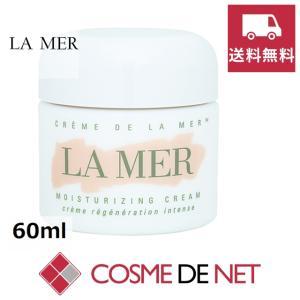 ドゥラメール クレーム ドゥ・ラ・メール(モイスチャライジング クリーム) 60ml|cosmedenet
