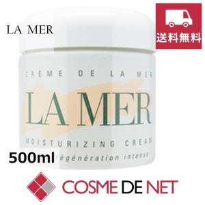 ドゥラメール クレーム ドゥ・ラ・メール 500ml cosmedenet
