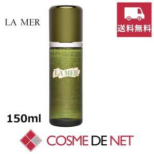 ドゥラメール ザ・トリートメントローション 150ml cosmedenet