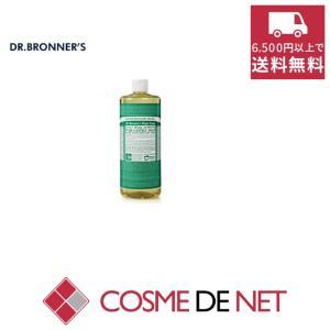 ドクターブロナーズ マジックソープ アーモンド 944ml|cosmedenet
