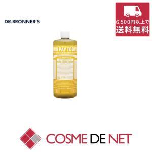 ドクターブロナーズ マジックソープ シトラスオレンジ 944ml|cosmedenet