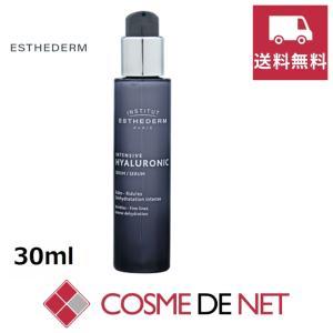 エステダム インテンシブ HA セロム N 30ml|cosmedenet