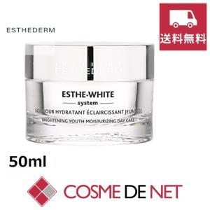 エステダム エステ ホワイト システム ホワイト デイ クリーム N 50ml|cosmedenet