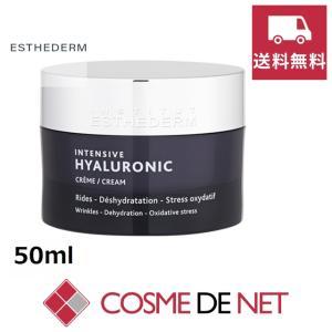 エステダム インテンシブ HA クリーム N 50ml|cosmedenet