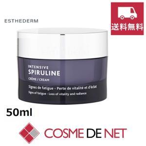 エステダム インテンシブ SP クリーム N 50ml|cosmedenet