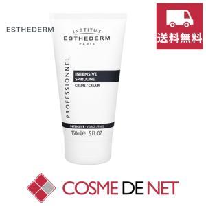 エステダム インテンシブ SP クリーム N<サロンサイズ> 150ml|cosmedenet
