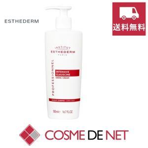 エステダム クリーム インテンシブ G<サロンサイズ> 500ml|cosmedenet