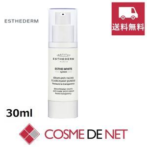 エステダム エステ ホワイト システム ホワイト セロム N 30ml|cosmedenet