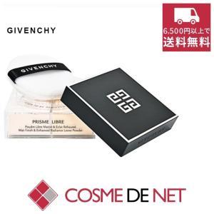 ジバンシィ プリズム・リーブル 3g×4 5サテンブラン|cosmedenet