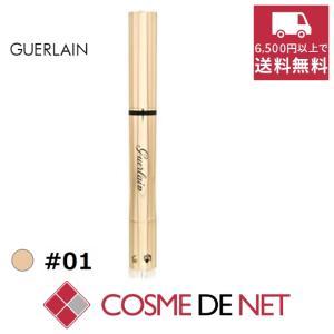 ゲラン プレシャス ライト 1.5ml 01|cosmedenet