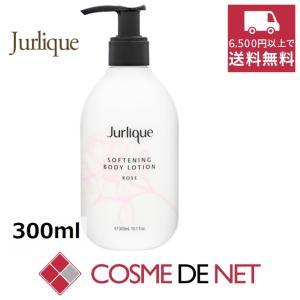 ジュリーク ボディケアローション ローズN 300ml|cosmedenet