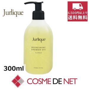 ジュリーク シャワージェル シトラスN 300ml|cosmedenet