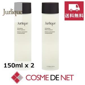 ジュリーク ハイドレイティングウォーターエッセンス 150ml 2個セット|cosmedenet