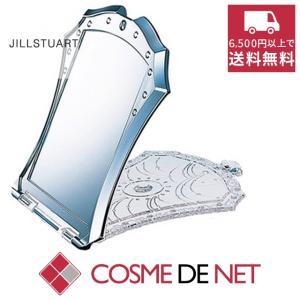 ジルスチュアート コンパクト ミラー|cosmedenet
