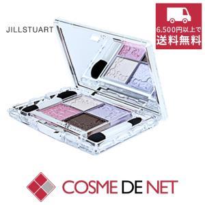 ジルスチュアート シマークチュールアイズ  01 Timeless Amethyst|cosmedenet