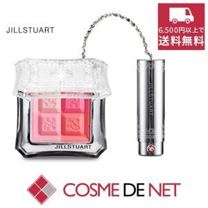 ジルスチュアート ミックスブラッシュ コンパクト N 8g 01 Baby Blush|cosmedenet