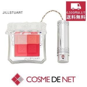 ジルスチュアート ミックスブラッシュ コンパクト N 8g 07 Sweet Primrose|cosmedenet