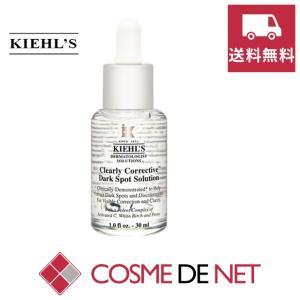 肌に素早く浸透しながら、しっかりと保湿もする美白美容液。アクティブC、ピオニーエキス、ホワイトバーチ...