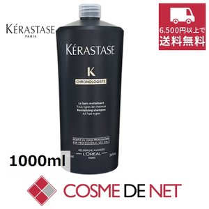 頭皮を保湿し、豊潤な泡立ちで優しく洗いながら、素髪のような質感へと導くスカルプシャンプー。ロレアルセ...