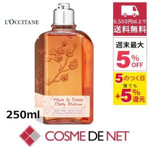 リニューアル!バスルームに、ふわり漂う繊細な香り。繊細な香りをぎゅっと封じ込め、甘く切ない香りが広が...