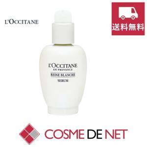 ロクシタン レーヌブランシュ ホワイトインフュージョンセラム 30ml|cosmedenet