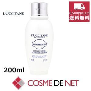 ロクシタン レーヌブランシュ ブライトフェースウォーター 200ml|cosmedenet