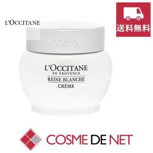 ロクシタン レーヌブランシュ ホワイトインフュージョンジェルクリーム 50ml|cosmedenet