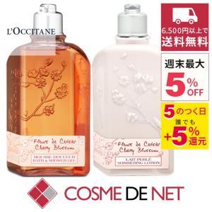 バスルームに、ふわり漂う繊細な香り。繊細な香りをぎゅっと封じ込め、甘く切ない香りが広がるエクストラジ...