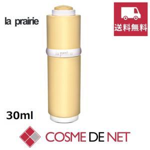 ラ・プレリー セルラー ピュア ラディアンス コンセントレート30ml cosmedenet