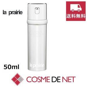ラ・プレリー AG レスポンス ブースター 50ml cosmedenet